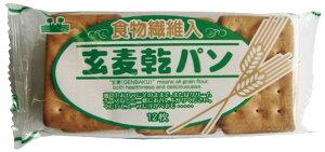 カニヤ玄麦カンパン 12枚 12個