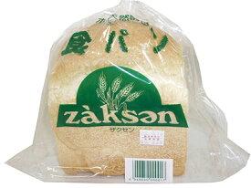 ザクセン天然酵母・食パン 1斤×8袋