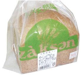 ザクセン全粒粉食パン 1斤×6袋