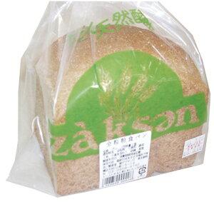 ザクセン全粒粉食パン 1斤 6個