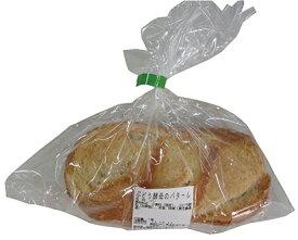 ザクセンぶどう酵母のバタール 1個入× 12袋