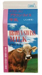 木次ブラウンスイス牛乳 500ml 12個
