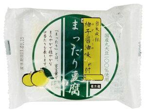 椿き家まったり豆腐・柚子醤油味たれ付 とうふ 130g たれ8g 20個