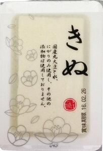 椿き家国産きぬ豆腐帯巻 200g 16個
