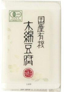 椿き家国産有機木綿豆腐 200g 10個