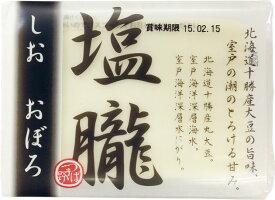 椿き家塩朧(しおおぼろ) 250g 10個