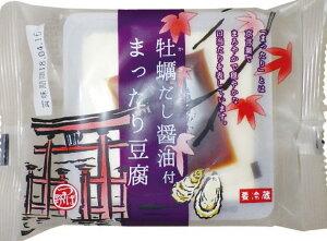 椿き家まったり豆腐・牡蠣だし醤油付 とうふ 130g たれ7g 20個