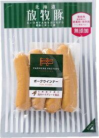 ファーマーズ放牧豚ポークウインナー(4本) 100g 6個