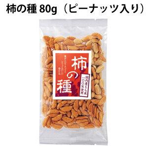 松本製菓 柿の種 80g 8パック 国産もち米使用