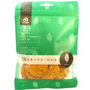 有機玄米プラス・めかぶ (せんべい) 40g×30袋 アリモトの玄米せんべい