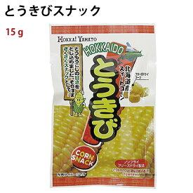 オーサワジャパン とうきびスナック 15g 6袋