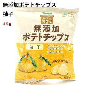 ノースカラーズ 純国産 無添加ポテトチップス 柚子 53g×12袋