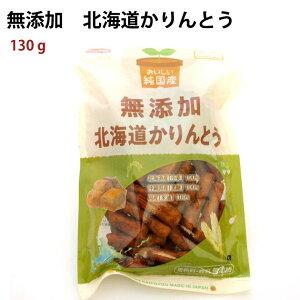 ノースカラーズ 純国産北海道かりんとう 130g 6袋