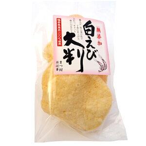 松村米菓 白えび大判 160g 4袋