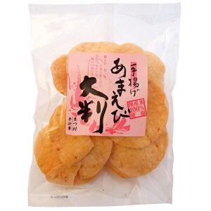 松村米菓 あまえび大判 160g 4袋