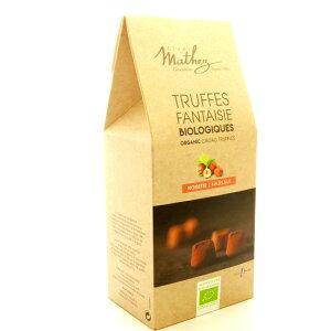 ケイアンドヨシックス オーガニック トリュフチョコレート(ナッツ)90g 5箱