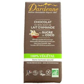 ダーデン 有機アーモンドミルクチョコレート 100g×2枚 有機原料使用