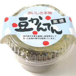 豆かんてん・黒糖みつ 155g×12個 国産天草使用