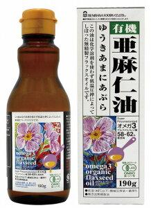 紅花食品オーガニックフラックスシードオイル(有機亜麻仁油) 190g 2本