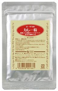 オーサワオーサワのカレー粉 20g 15個