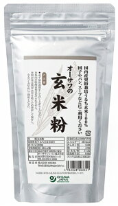 オーサワオーサワの玄米粉 300g 6袋