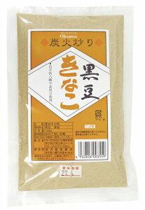 オーサワオーサワの黒豆きなこ(八幡平) 100g 8袋
