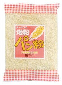 オーサワ地粉パン粉 150g 8袋