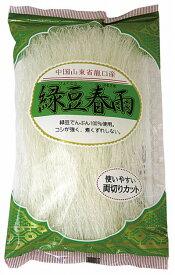 丸成商事緑豆はるさめ 100g 15袋