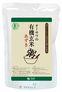 オーサワオーサワの有機玄米あずき粥 200g 15袋