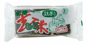 オーサワ有機よもぎ入玄米もち 300g(6個) 6パック