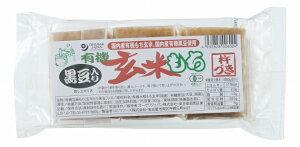 オーサワ発芽玄米生切り餅(プレーン) 300g(6個) 6パック