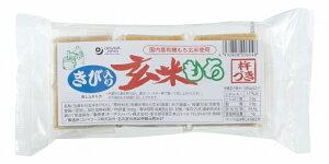 オーサワ発芽玄米生切り餅(よもぎ) 300g(6個) 6パック