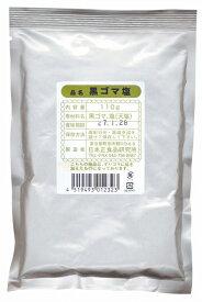 日本正食品研究所黒ゴマ塩 110g 10袋