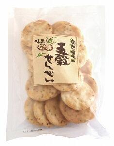 味泉自然風味の五穀せんべい 100g 8袋