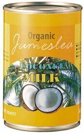 バイオフーズジャパンバイオフーズ オーガニックココナッツミルク 400ml 6本
