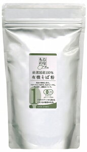 GNSたなつもの 有機そば粉(細挽き) 300g 4袋