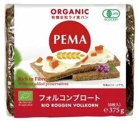 ミトクPEMA 有機全粒ライ麦パン(フォルコンブロート) 375g(6枚入) 8袋