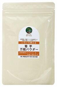 阿蘇自然の恵み総本舗菊芋万能パウダー 100g 2パック