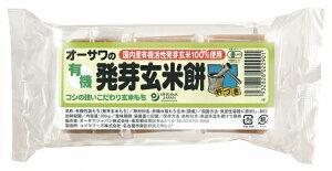 オーサワオーサワの有機活性発芽玄米餅 300g(6個) 6パック