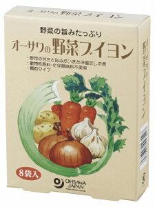 オーサワオーサワの野菜ブイヨン 40g(5g×8包) 8個