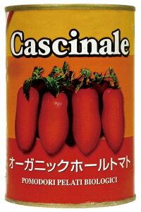 光食品オーガニックホールトマト(イタリア産) 400g(固形量240g) 10袋