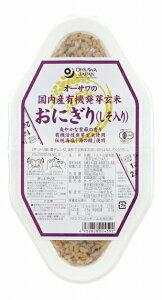 オーサワオーサワの国内産有機活性発芽玄米おにぎり(しそ入り) 90g×2個 8パック