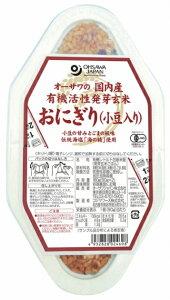 オーサワオーサワの国内産有機活性発芽玄米おにぎり(小豆入り) 90g×2個 8パック