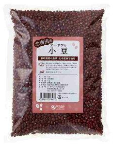オーサワオーサワの国内産小豆(北海道産) 1kg 2袋