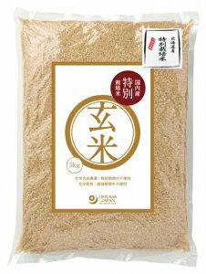 オーサワ特別栽培玄米(北海道産) 5kg 1袋