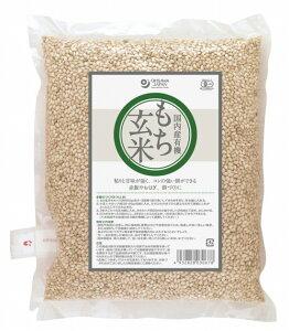 オーサワ有機もち玄米(国内産) 1kg 4袋