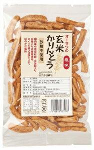 オーサワオーサワの玄米かりんとう(塩味) 70g 12袋
