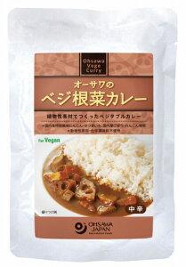 オーサワオーサワのベジ根菜カレー 200g 8袋