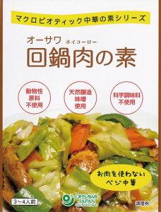オーサワオーサワ回鍋肉の素 100g 10個