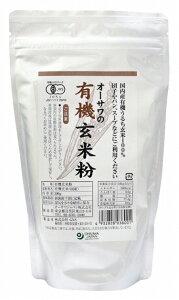 オーサワオーサワの有機玄米粉 300g 6袋